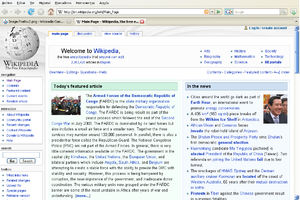 A modern web browser and web page.