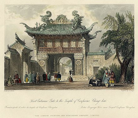 First entrance gate of the Temple of Confucius in Zhenhai First Entrance Gate of the Temple of Confucius, Ching-hai.jpg