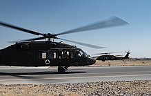 First set of Afghan UH-60A Black Hawks