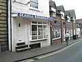 Fish and chip emporium in Bridgnorth - geograph.org.uk - 1453893.jpg