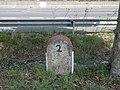 Fito km 2 N-550 Coruña 1.jpg
