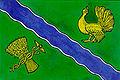 Flag Verxovazhskij.jpg