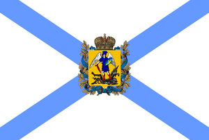 Flag of Arkhangelsk Oblast