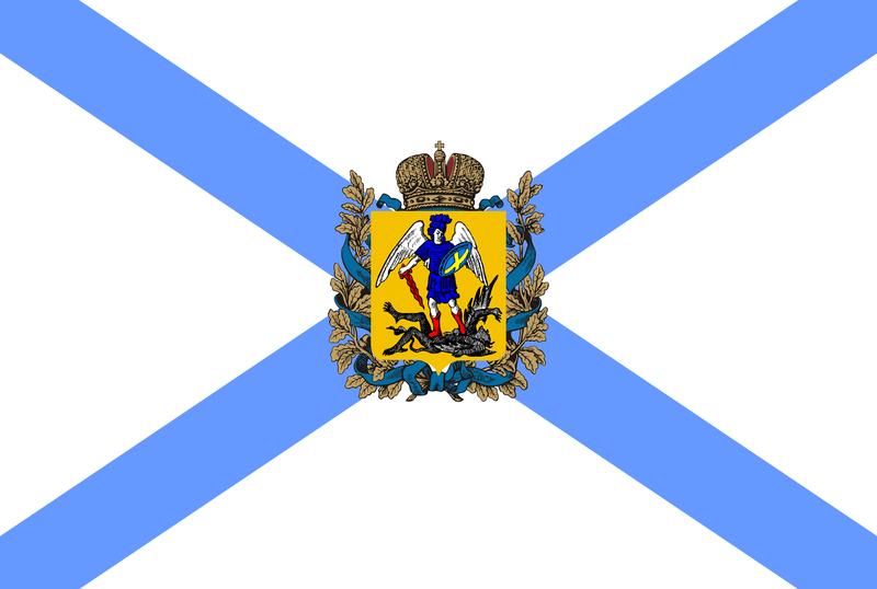 File:Flag of Arkhangelsk Oblast.png