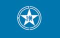 Flag of Former Yubetsu Hokkaido.png