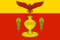 Flag of Goncharovskoe (Volgograd oblast).png