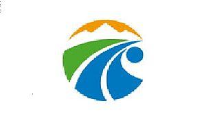 Kirishima, Kagoshima - Image: Flag of Kirishima Kagoshima