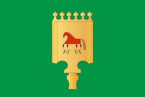 Leshukonsky District - Image: Flag of Leshukonsky rayon (Arkhangelsk oblast)
