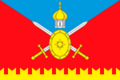 Flag of Matveevskoe (Ulyanovsk oblast).png