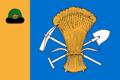 Flag of Miloslavsky rayon (Ryazan oblast).png