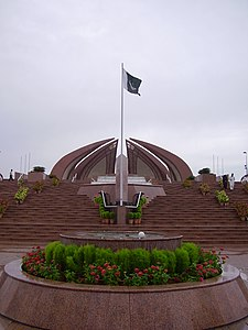 The flag of Pakistan hoisted at the top of National Monument