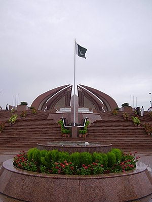 Independence Day (Pakistan) - The flag of Pakistan hoisted at the mount of the Pakistan Monument in Islamabad.