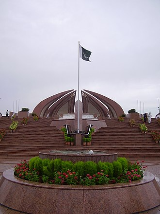 Pakistan Monument - National Monument of Pakistan