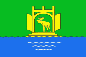 Plesetsky District - Image: Flag of Plesetsky rayon (Arkhangelsk oblast)