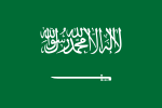 Flag of Saudi Arabia.svg