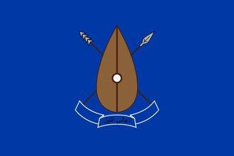 Upper Nile (state) - Image: Flag of Upper Nile State