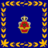 Flag of the Royal Moroccan Air Force.png