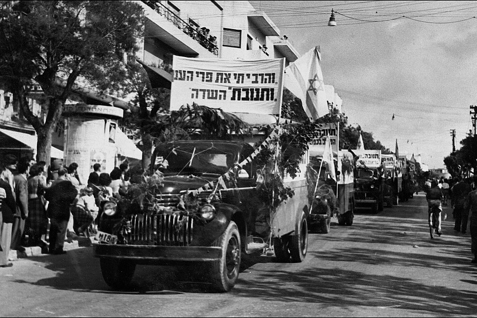 Flickr - Government Press Office (GPO) - Agricultural Workers in May Day Parade