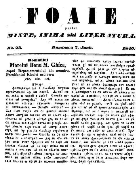 File:Foaie pentru minte, inima si literatura, Nr. 23, Anul 1840.pdf