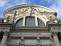 Fougères (35) Théâtre Victor Hugo 04.JPG
