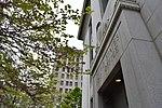 Frank E. Moss Federal Courthouse (6).jpg