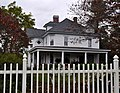 Frank Lawrence House.JPG