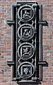 Friedhof Ohlsdorf (Hamburg-Ohlsdorf).Neues Krematorium.Bauschmuck.Kuöhl.Kreisornamente.5.Nordflügel.links.29622.ajb.jpg