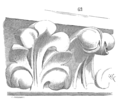 Frise.facade.occidentale.cathedrale.Amiens.png