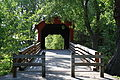 Front View Sugar Creek Covered Bridge.JPG