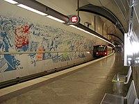 Fuerth-Rathaus U 5.JPG