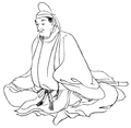 Fujiwara no Uchimaro.png