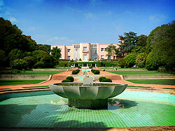 Serralves Foundation.