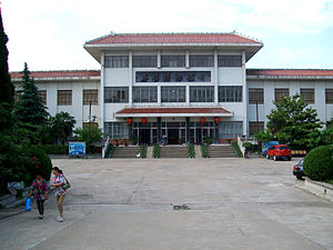 Shuanggudui - Fuyang city museum