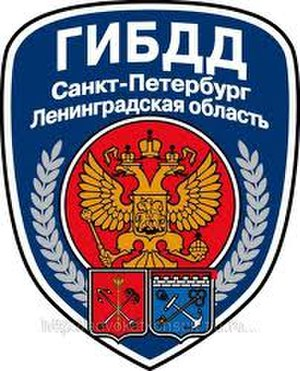 Saint Petersburg Police - Saint Petersburg's Traffic Police badge