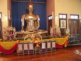 Wat Traimitra