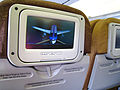 Garuda Indonesia Screen 2.JPG