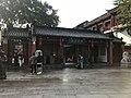 Gate of Jiangnan Examination Hall 4.jpg