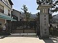 Gate on Itsukushima Island.jpg