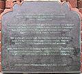 Gedenktafel Rykestr 53 (Prenz) Synagoge.JPG
