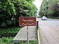 Gewässerschild zur Tarpenbek am Niendorfer Weg in Hamburg-Groß Borstel.jpg