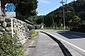 Gifu Prefectural Road Route 318.jpg