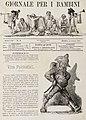 Giornale per i bambini, 10 gennaio 1884.jpg