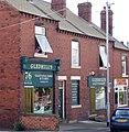 Gledhill's butchers - geograph.org.uk - 924027.jpg