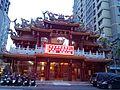 God chung temple.jpg