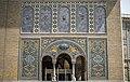 Golestan Palace 44.jpg