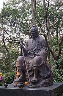 Legendary Founder of Shugendō