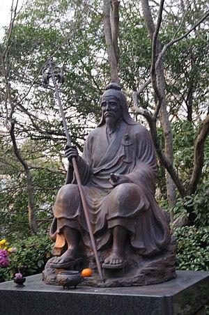 En no Gyōja - Image: Goryu Sonryuin 06