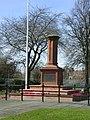 Gosforth-central-park-war-memorial.jpg