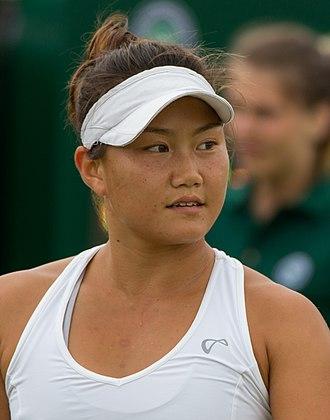 Grace Min - Grace Min at the 2015 Wimbledon<br/>qualifying tournament
