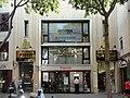 Gran de Sant Andreu 152bis.jpg